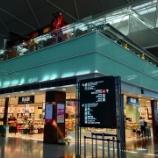 『JAL×はんつ遠藤コラボ企画【名古屋編】番外編・お土産(中部国際空港)』の画像