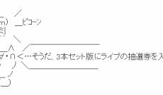 【乃木坂46】能條の映画観てきた…