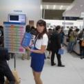 CAMERA & PHOTO IMAGING SHOW 2017 その101(タムロン)CP+2017