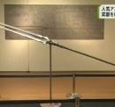 伝統の製鉄法で「ロンギヌスの槍」を職人が再現