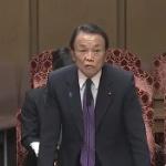 麻生大臣「韓国とのスワップ、『日本が頼むなら借りてやる』とぬかしたので席を立った」
