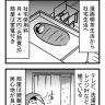 【日常漫画】おひとり様生活の目玉焼き
