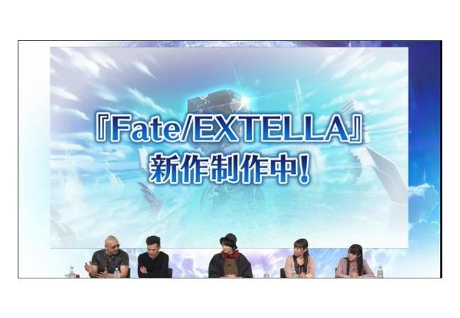 【Fate/EXTELLA】新作開発決定!