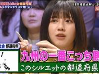 【日向坂46】『クイズ小学5年生』再放送ではなく再編集きた・・・????