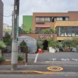 『【比較】写りぶり 建物・植物他 Xperia 5/ 10 / X Compact / SX / RX1(縮小・クロップ 比較)』の画像