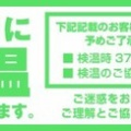 女性キャスト募集の詳細(^^♪