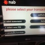 『ATMにDeposit(入金)ボタンがない?!なんで?!』の画像