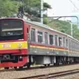 『205系横浜線H17+15編成8連化』の画像