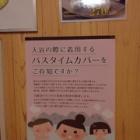『【再編集】2018/10/23 檜洞丸周遊→バスタイムカバー推奨の温泉』の画像