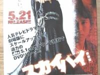 SKY-HIが坂道ジャニーズを痛烈批判...「このままだと日本で良質なダンス&ボーカルグループが生まれなくなる」