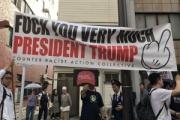 【パヨク悲報】有田芳生さんがリツイート「F○CK YOU VERY MUCH PRESIDENT TRUMP」