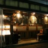 『JAL×はんつ遠藤コラボ企画【岩手編】3日め・串焼酒場(萬 -YOROZU- )』の画像