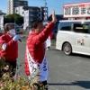 岐南町長選挙、加藤雅浩候補の応援