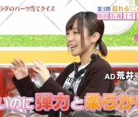 【欅坂46】keyabingoのAD荒井さん可愛いと思ったら去年までアイドルやってたのか!