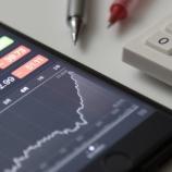 『【心理学】気質効果。投資家が株式投資で負ける原因の一つ。』の画像