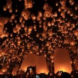 『死ぬまでに行きたい! 塔の上のラプンツェルのモデルになったお祭り』の画像