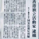 『自称反差別の界隈が望む川崎市の罰則付きヘイト条例のあるべき姿』の画像