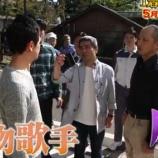 『美川憲一の薬」紅白出場歌手の逮捕の真相を「1番だけが知っている」で告白【画像】』の画像