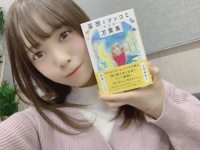 【日向坂46】愛萌さん、熱いぜwwwwwwwww