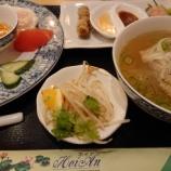 『やっと行けた~♪ベトナム料理 HoiAn(ホイアン)@神戸三宮さんプラザ』の画像