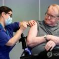 韓国の主力ワクチンアストラゼネカ、デンマークに次いでノルウェーも永久中断=韓国の反応