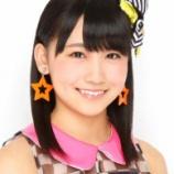 『AKB48小嶋真子スキャンダル「文春砲」はジャニーズJr宮近海斗と中村海斗の自宅お泊りパーティー写真か【画像】』の画像