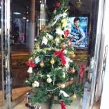 『クリスマスパーティー』の画像