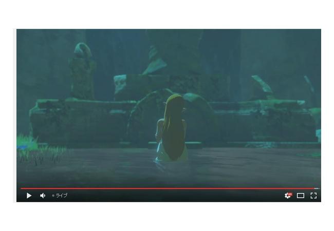 【ゼルダの伝説 ブレスオブザワイルド】今作のゼルダ姫がこちら