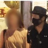 『近藤真彦a子さんは誰か5chが女社長の画像を特定しメディアが報道しない理由がやばい』の画像