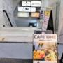 【池袋】DIORAMA CAFE(ジオラマカフェ) 栗のモンブランパンケーキ/紫いものモンブランパンケーキ
