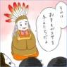 「こころにすむ2ひきのおおかみ」~チェロキーインディアンが孫息子に伝えた物語~