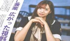 【乃木坂46】新内眞衣さん、女社長っぽい