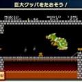 Wii U「ファミコンリミックス」配信開始 FC初期16タイトルの名場面をミニゲームとして再構成