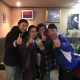 『越谷レディース連盟〜新年会〜』の画像