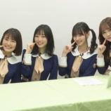 『【乃木坂46】北川悠理、ケガを負っていたことが判明・・・』の画像