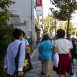 『【早稲田】調理実習!!』の画像