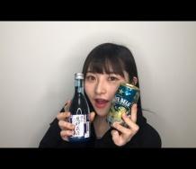 『【速報】尾形春水、4年制大学への編入決定!』の画像