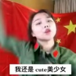 【動画】中国、今度は女子が人民服コスプレで反韓ラップを歌う!も逆に批判殺到! [海外]
