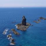 『【北海道ひとり旅】日本海ドライブ 積丹町『神威岬』』の画像