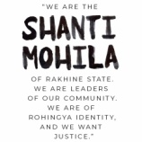 『平和を望む女性たちシャンティ・モヒラ』の画像