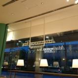 『初めてのアップルジンジャー・ティー@アフタヌーンティー・ティールーム 川西阪急店』の画像