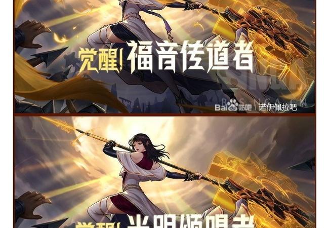 【悲報】中国ソシャゲさん、翼の生えたキャラが禁止になる