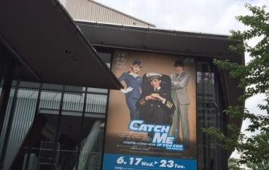 『【またまた】Catch Me IF YOU CAN【赤坂ACTシアター】』の画像