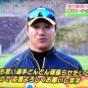 【阪神】濱中おさむコーチ、辞めたくて仕方がなかった事が判明…何があったのか