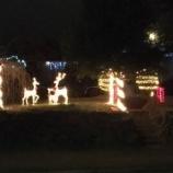 『第20回 もうじき クリスマス』の画像
