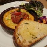 『【アフタヌーンティー・ティールーム】でランチ~「3種野菜とトマトボロネーゼのラザニア」』の画像