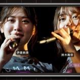 『【乃木坂46】『#ただならぬ関係』この2人、今回も取り上げてくれてて歓喜wwwwww』の画像