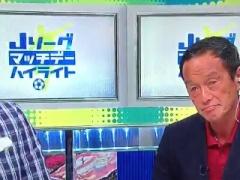 【動画】名古屋戦でのガンバ岩下のPK献上プレーに金田さん激おこ!「罪は重い」「理解できんわ」