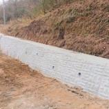 『尾道・松江自動車道竹地谷第5改良工事:KPブロック』の画像