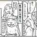 子ども達の散髪事情【9歳&6歳&2歳】